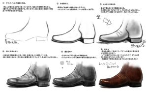 Shoes Reference by Bardi3l