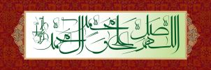 poster - banner allah muhammad by mirzaie