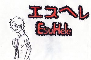 EsuHele by IronettaStark