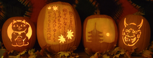 Japan Inspired Pumpkins by johwee
