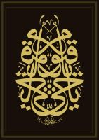 arabic-calligraphy by m84