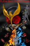 Kamen Rider Kuuga Tribute by TheShadowGuardian17