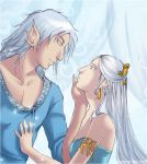 Aminael and Dragon:his fiancee by sionra