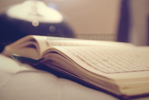 quran by DxbEdition