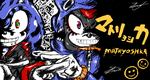 Sonic and Shadow_Matryoshka by f-sonic