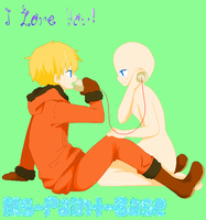 Kenny X Oc by Ms-Paint-Base
