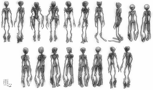 Alien Concepts by ameshin