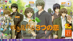 Junjou Romantica Wallpaper. by Narutardx