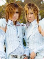 Two Cosplay Uruha Gazette by ChumCati