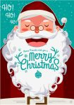 Merry Christmas 2014 by mypthe13th