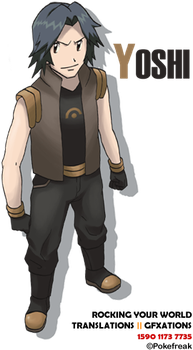 Rock Gym Leader by visualscope