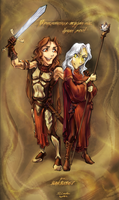 Commission - Adventures Await Us, My Brother! by ILLanthan