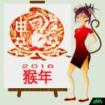 2016 Year of the Monkey by daanton
