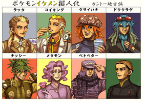 Pokemon IKEMEN - Kanto by emlan