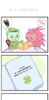 un comic flippy y flaky X3 by akita958