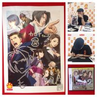 Ace Attorney Lithograph Signed by Tatsuro Iwamoto by BenjaminHunter