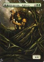 Thrun the Last Troll alter by MimiMunster