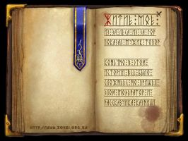 Old book by iSohei