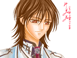 DS: Sadness Behind Your Eyes by kurohiko