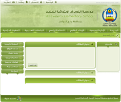 zowairaa2 schools ... Simple Wordpress Them by begha