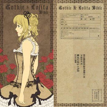 Gothic and Lolita Bible by elisetrinh