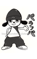 Parappa by SuperMisurino