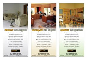 WOOD FIELD paper ads design by sidath