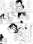 The Rainbow Adventures of the Prince of Xing by vampiresongka