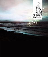 Al dhafrah Cover 2 by sweeta18