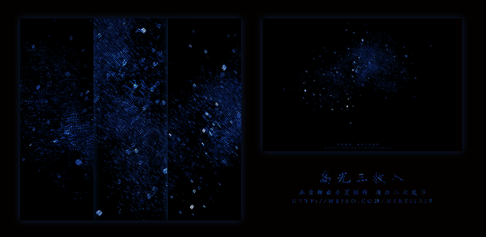 2014/02///Blue texture by Air by MIssAirce