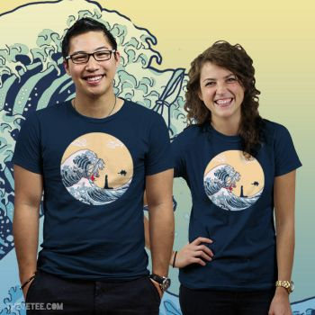 The Great Sea (The Yetee) by Auto-save