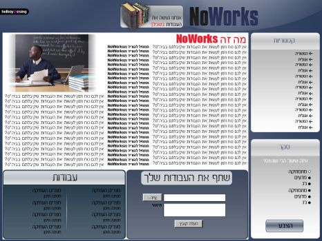 NoWork V1 by ddhuck