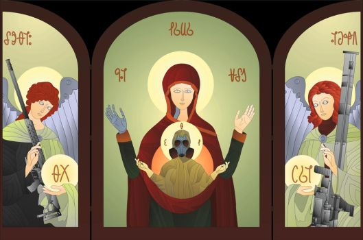Our Lady of the Sign by LaelP