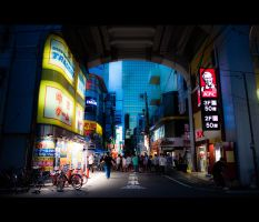 Akiba by burningmonk
