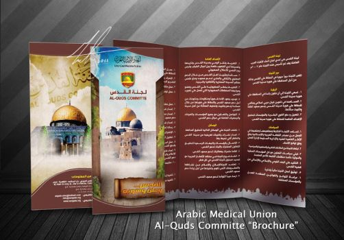 Our Quds by Mohager