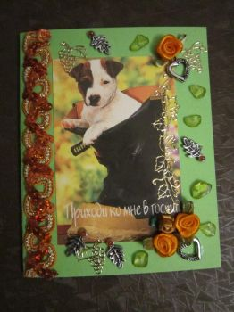 Puppy Wellcome Postcard by D-Yanray