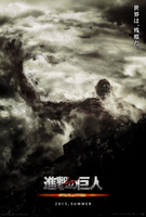 Attack on Titan - Poster # 2 by CAMW1N