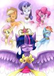 My Best Friends by quila111