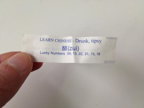 21st Birthday Fortune by ChaseYoungFangirl