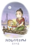 Loykrathong 2012 by cocon